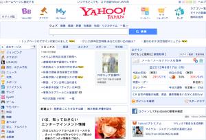 yahoo_jp